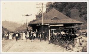 DEPOT 1897
